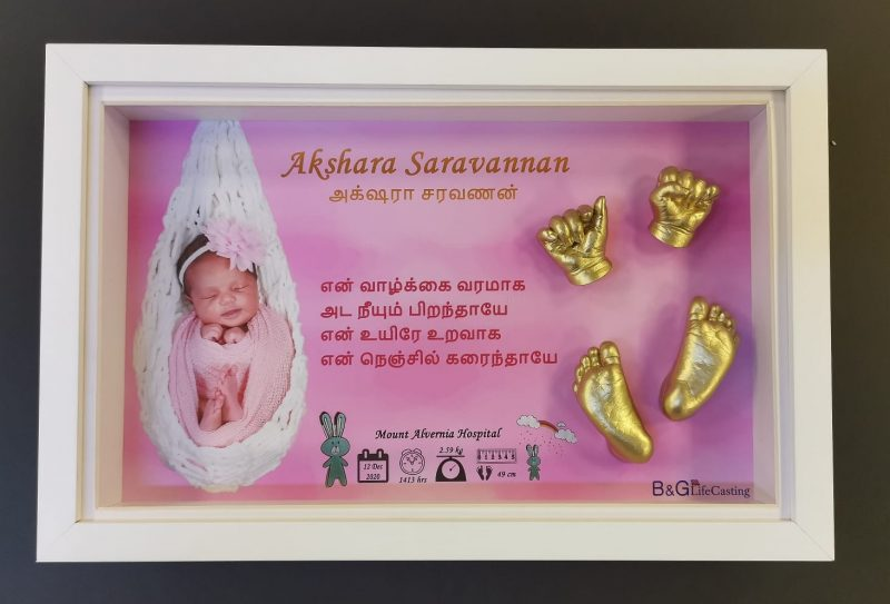 4 casts baby frame
